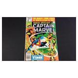 Marvel spotlight on Captain Marvel number eight