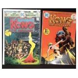 DC comics Kong the untamed 1 & 2