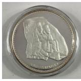 1970 UMM Al Qaiwain 10 Riyal Silver Proof