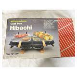 Cast Iron Hibachi Grill | Unused