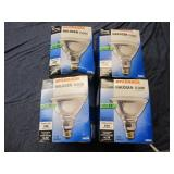 4 Sylvania Halogen Flood Bulbs, NEW