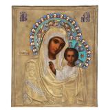 Russian Silver and Cloisonne Icon