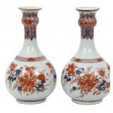 """Pr. """"Chinese Imari"""" Style Vases"""