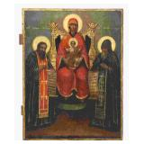 Hand Painted Russian Icon On Wood Panel