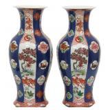 Pr. 20 in. Chinese Imari Porcelain Vases