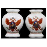 Pr. Chinese Export Russian Armorial Vases