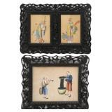 Pr. Pierced Carved  Teak Frames w/ Paintings