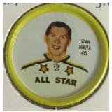 Stan Mikita Hockey Coin