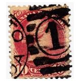 Canada Postage Stamp, 1870-88