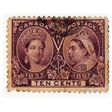 Canada Postage Stamp, 1897