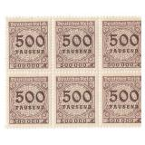Unused 500 Deutches Reich Block Of 6 Stamps