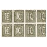 Unused 10 Deutches Reich Block Of 8 Stamps