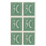 Unused 30 Deutches Reich Block Of 6 Stamps