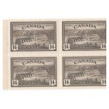 Canada Unused Block Of 4 Fourteen Cent Stamps