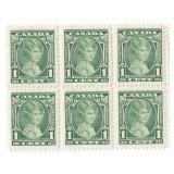 Canada Unused Block Of 6 One Stamp Stamps