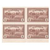 Canada Unused 8 Cent Stamps Block of 4 Rare