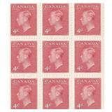 Canada Unused 4 Cent Stamps Block of 4 Red