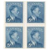 Canada Unused 5 Cent Stamps Block of 4