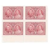 Canada Unused 3 Cent Stamps Block of 4 Rare