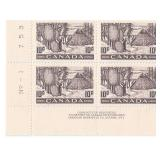 Canada Block Of 4 ten Cent Stamps