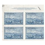 Canada Block Of 4 Seven Cent Stamps