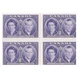 Canada Block Of 4 Four Cent Stamps