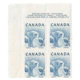 Canada Block Of 4 Two Cent Stamps