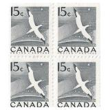 Canada Unused Block Of 4 Fifteen Cent Stamps