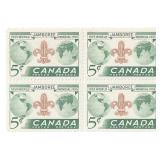 Canada Unused Block Of 4 Five Cent Stamps 1955