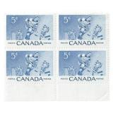 Canada Unused Block Of 4 Five Cent Stamps