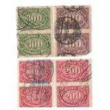 Deutche FlugPoft Stamp Blocks Unused (2)
