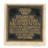 Rare 1912 Large Stamp In Muenchen Unused