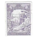 1897 Exposition Rare Large Stamp Bruvelles