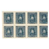Ukraine Block Of 8 Unused Stamps (20)