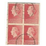 Niederland 1Guildien Stamp Block