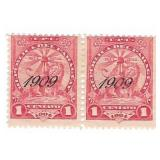 1909 Stamp Pair (1904)