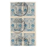 1 1/2 SN Stamp Block Of 6