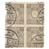 1/2 SN Stamp Block Of 4
