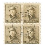 Belgium 2 Stamp Block Of 4