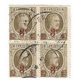 Belgium Stamp Block Of 4