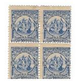 Salvador 24 Stamp Block Of 4 Unused