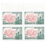 Canada Stamp Block Of 4 Unused Toronto