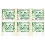 Canada Stamp Block Of 6 Unused Birds