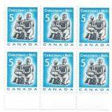 Canada Stamp Block Of 6 Unused Xmas