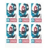 Canada Stamp Block Of 4 Unused Curling