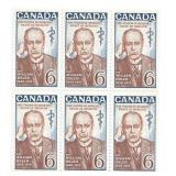 Canada Unused Stamp Block Of 6 1844-1919