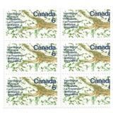 Canada Unused Stamp Block Of 6 JBP