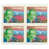 Canada Block of 4 Unused 8 Cent Stamps (1937)