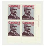 Canada Block of 4 Unused 8 Cent Stamps