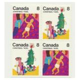 Canada Block of 4 Unused 8 Cent Stamps (Xmas)